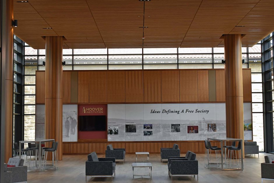 Welcoming Pavilion Inside David & Joan Traitel Building